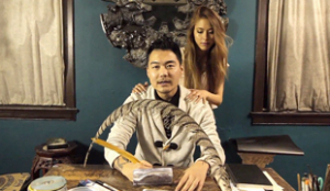 Dumbfoundead Cool & Calm