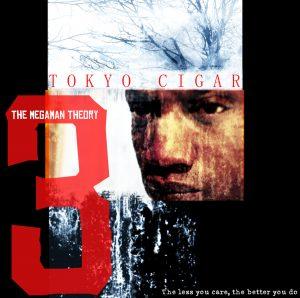 "Tokyo Cigar ""The Dark Night Rises"""